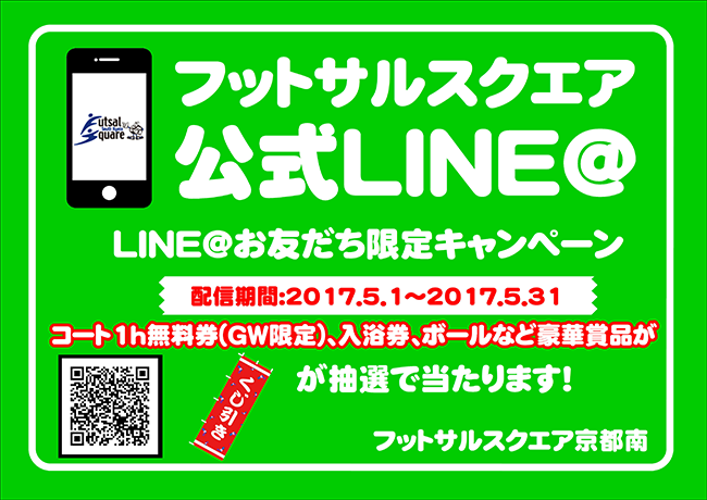 image_line_1705