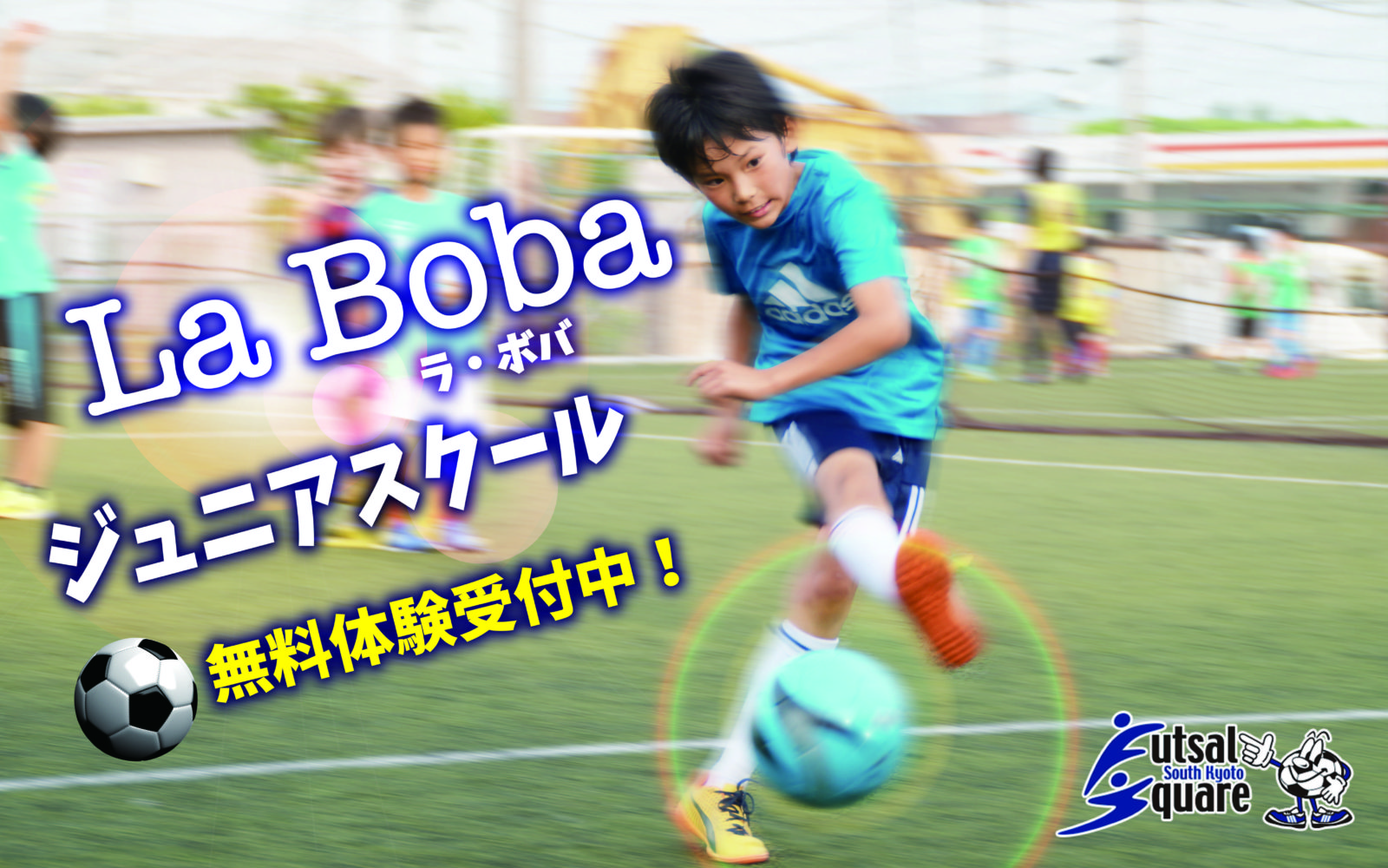 La Boba New slider-banner